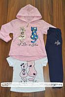 Спортивный трикотажный костюм-тройка для девочек