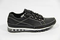 Весенняя детская спортивная обувь из натуральной кожи ДФ 55 Ч