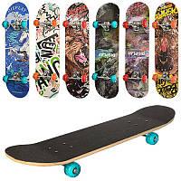 Скейт MS 0321-3, 79,5-19,5см, алюм.подвеска, колеса ПУ, 7 слоев