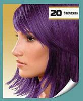 Нотатон 20 Баклажан (фиолетовый), фото 1