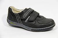Весенняя детская спортивная обувь из натуральной кожи ДФ 410