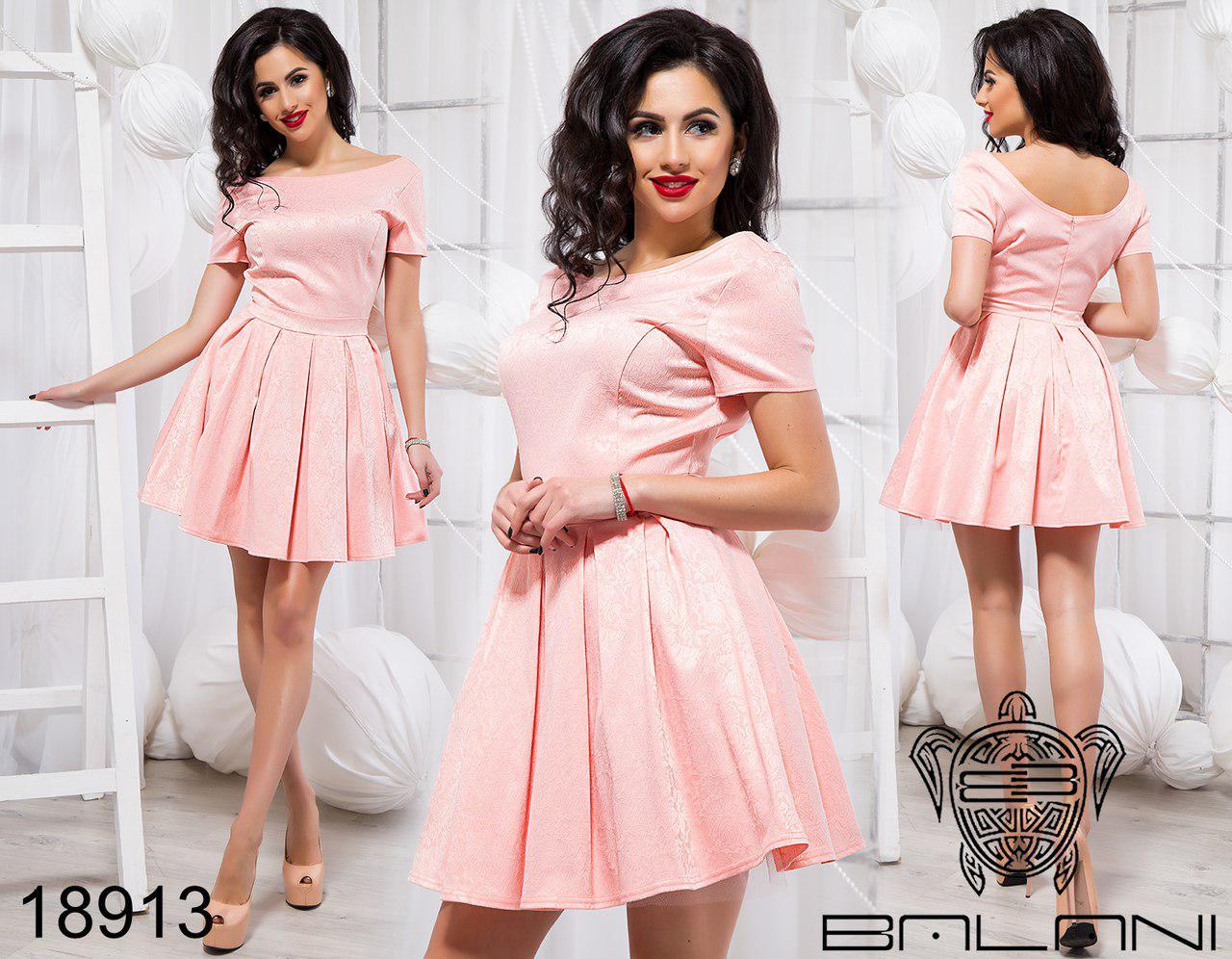 209474a50f2160b Короткое платье с пышной юбкой Производство Украина (42,44,46) - Интернет