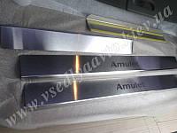 Защита порогов - накладки на пороги Chery AMULET 2007- (Standart)