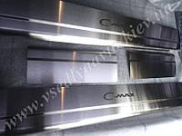 Накладки на пороги Ford C-MAX I с 2003-2010 гг. (Standart)