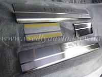 Накладки на пороги Ford FIESTA VI 5-дверка с 2002-2008 (Standart)