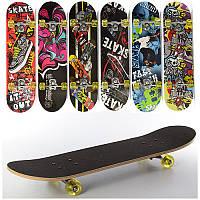 Скейт MS 0321-1, 78,5-20см, алюм.подвеска, колеса ПУ, 7 слоев