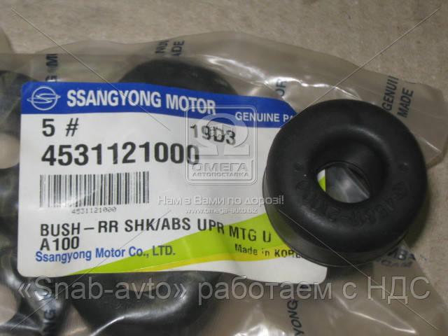 Втулка амортизатора заднего (производство SsangYong) (арт. 4531121000)