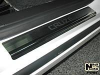 Накладки на пороги Chevrolet CRUZE 4/5-дверка с 2008- / 2011- (Premium)