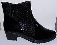 Кожаные ботинки большие размеры женские, обувь кожаная больших размеров от производителя модель ВБ1000