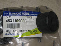 Втулка амортизатора заднего (производство SsangYong) (арт. 4531109000)