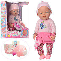 Кукла пупс Baby Born 8020-449