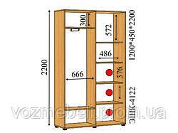 Шкаф-купе 1,2*0,45*2,2 (эшк-4122)