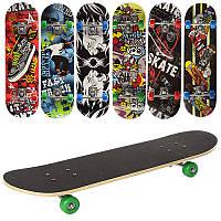 Скейт MS 0354-2, 70,5-20см, алюм.подвеска, колеса ПВХ, 7 слоев, 6 видов, 608Z