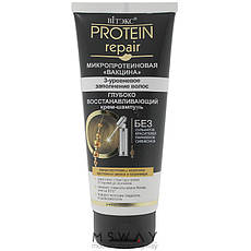 Витэкс - Protein Repair Крем-шампунь глубоко восстанавливающий для волос (без сульфатный) 200ml, фото 2