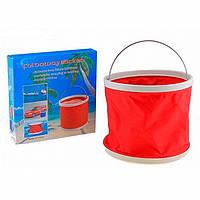 Складное ведро Foldaway Bucket на 9-11 литров, foldable bucket, тканевое ведро