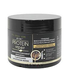 Витэкс - Protein Repair Маска-бальзам для волос Глубоко восстанавливающая 300ml, фото 2