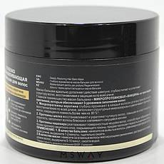 Витэкс - Protein Repair Маска-бальзам для волос Глубоко восстанавливающая 300ml, фото 3