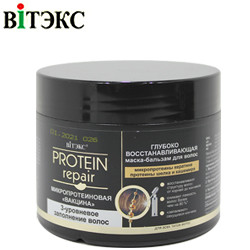 Витэкс - Protein Repair Маска-бальзам для волос Глубоко восстанавливающая 300ml