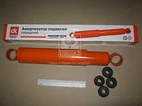 Амортизатор ГАЗ 4301, 3310 (ВАЛДАЙ), 3308(САДКО) подвески  передний  (арт. 3309-2905006), ADHZX