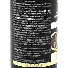 Витэкс - Protein Repair Сыворотка разглаживающая для волос против секущихся кончиков 80ml, фото 3