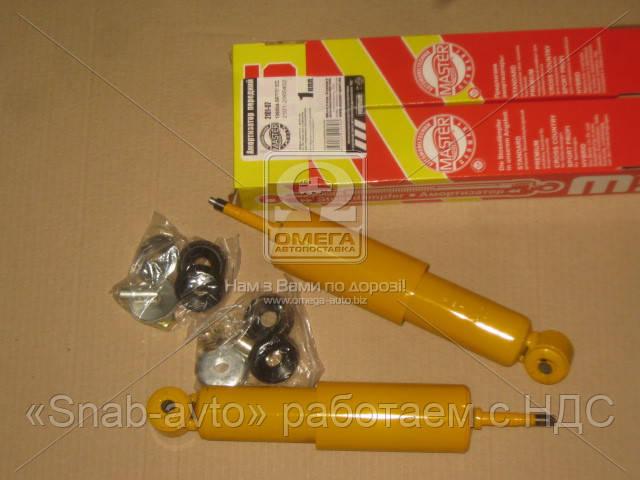 Амортизатор ВАЗ 2101-07 подвески передний PREMIUM КПЛ./2ШТ (производство MASTER SPORT) (арт. 2101-2905402), ADHZX