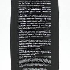 Витэкс - Protein Repair Шампунь глубоко восстанавливающая для волос 400ml, фото 3