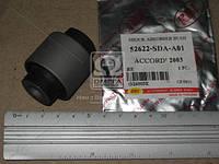 Втулка амортизатора HONDA ACCORD задний (Производство RBI) O26003E, AAHZX