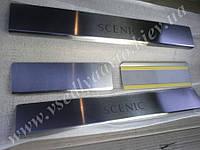 Защита порогов - накладки на пороги Renault SCENIC III с 2009 г. (Standart)