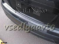 Накладка на бампер Nissan QASHQAI с 2007- (NataNiko)