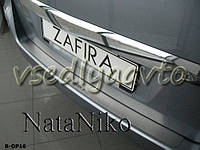Накладка на бампер Opel ZAFIRA B с 2005- (NataNiko)