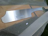 Накладка на бампер Suzuki GRAND VITARA II с 2005 г. (NataNiko)