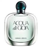 Женский парфюм Acqua di Gioia Giorgio Armani 100ml edp (женственный, свежий, романтический)