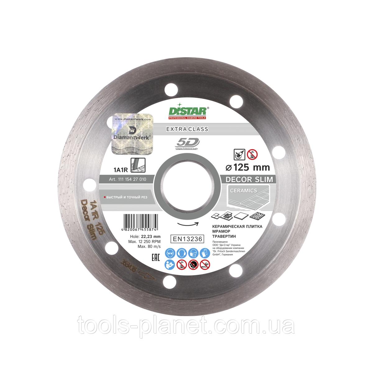 Алмазний диск Distar 1A1R 115 x 1,2 x 8 x 22,23 Decor Slim 5D (11115427009)