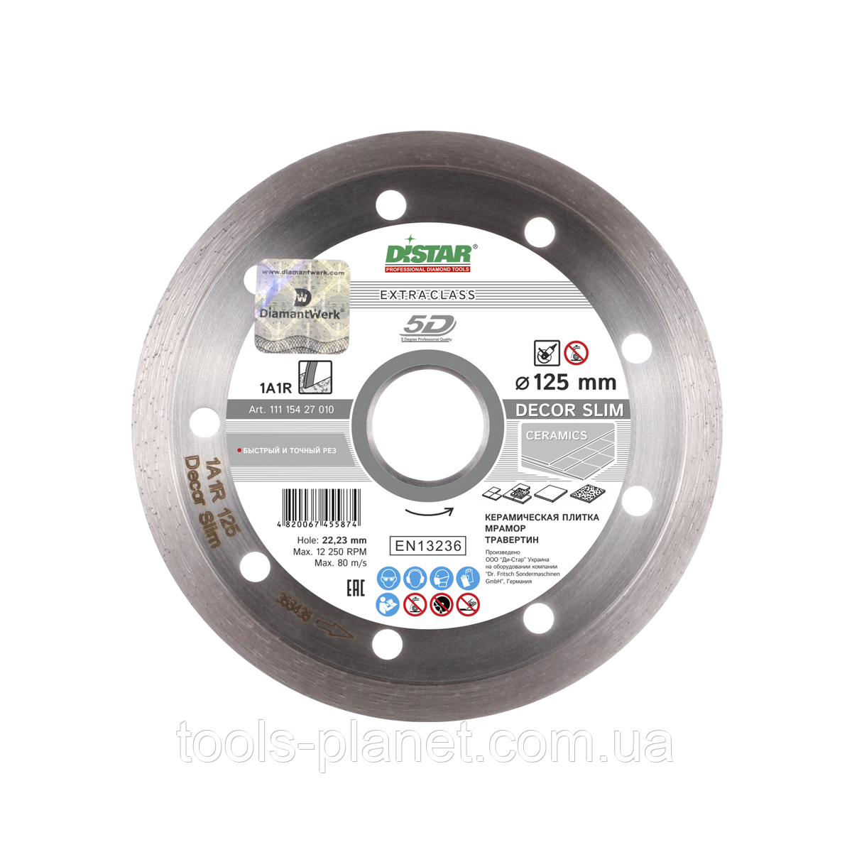 Алмазный диск Distar 1A1R 115 x 1,2 x 8 x 22,23 Decor Slim 5D (11115427009)