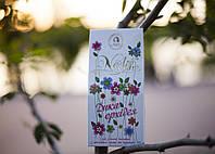 """Чай зеленый """"Дикая орхидея"""", 50 г"""