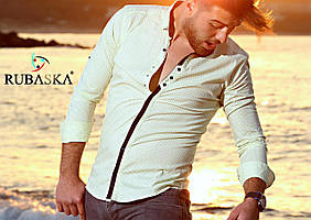 Рубашка мужская с длинным рукавом RSK-3210