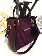 Женские сумки и клатчи Michael Kors