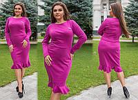 Женское весенне-осеннее платье с волановой окантовкой по низу БАТАЛ