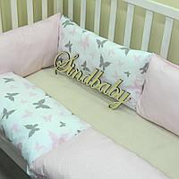 Защитные бортики из сатина для детской кроватки -11