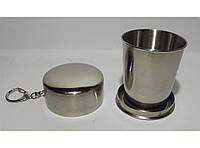 ST3-39 Складной стакан из нержавеющей стали, фото 1