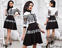 49d425845b2f Нарядное короткое платье купить недорого от производителя Украины ТМ Balani  (44,46)