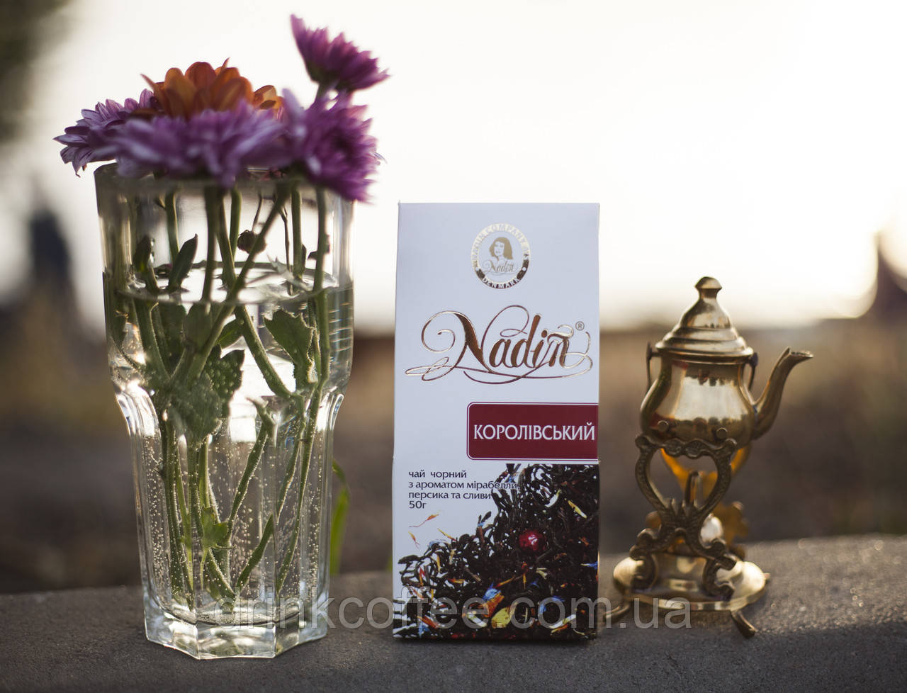 """Чай черный """"Королевский"""", 50 г"""