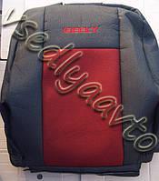 Авточехлы GEELY MK Cross (Джили мк Кросс) черно-красные