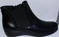 Кожаные ботинки большие размеры весна женские, кожаная обувь больших размеров от производителя модель ВБ530
