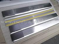 Защита порогов - накладки на пороги Opel ZAFIRA B с 2005 г. (Standart)