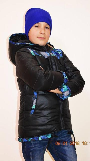 Курточка детская демисезонная Брендон для мальчика(122-128-134-140см.)