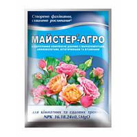 Удобрение для растений Mастер-Агро для комнатных и садовых роз, 25 г