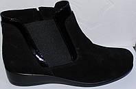 Ботинки большие размеры весна женские, кожаная обувь больших размеров от производителя модель ВБ530-1
