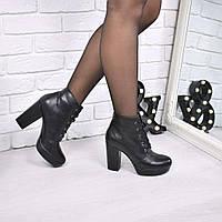 Ботильоны женские демисезонные Forever 21 , женская обувь