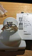 Золотое кольцо 16